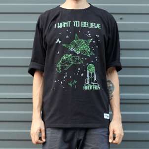 myForestBridge — Design • Rhombus Wear. I want to believe — 2018