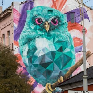 "myForestBridge — Murals • Azure Owl Graffiti Work for festival ""Odessarium"" Odessa, Ukraine — 2017"